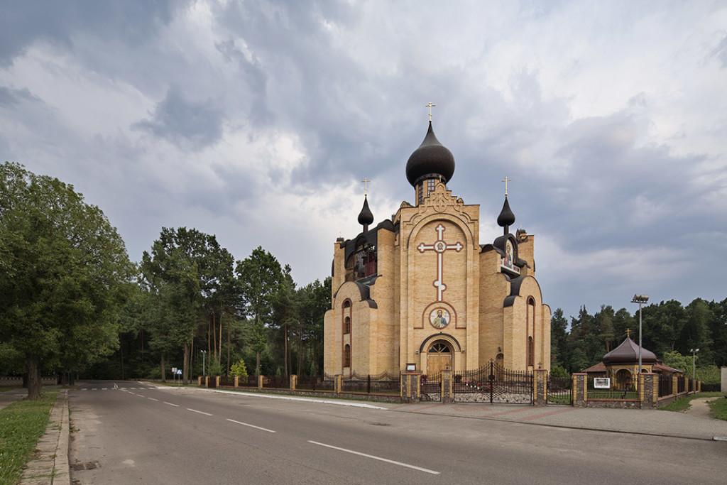 Foresta di Bialowieza: Chiesa ortodossa